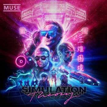 Muse - Simulation Theory Super Deluxe Edition (2018)